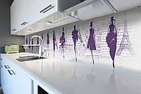 Кухонный фартук Французские Дамы (виниловая наклейка скинали ПВХ) силуэты Париж мода Фиолетовый 600*2500 мм, фото 1