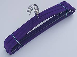 Плечики флокированные (бархатные) УЦЕНЕННЫЕ фиолетовые, 45 см, 5 штук в упаковке