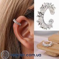 Модные серьги-клипсы с кристаллами из стали на одно ухо камни без прокола серьга