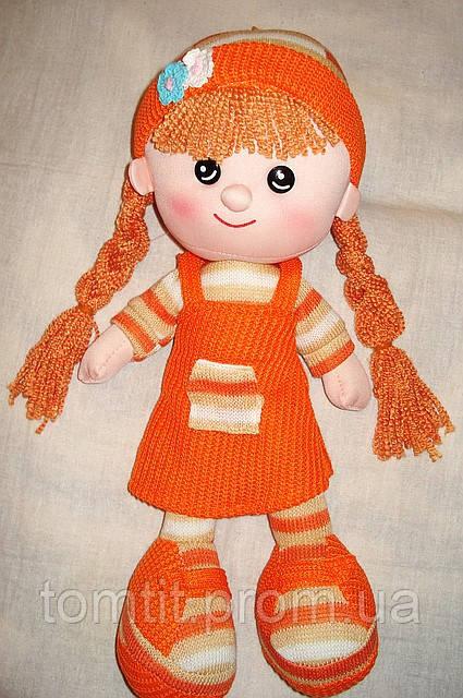 Кукла мягконабивная, тканевая, вязаная, цвет оранжевый