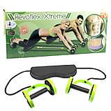 Фитнес колесо Revoflex Xtreme, Универсальный тренажер для пресса и всего тела, рук, ягодиц, Силовой тренажер/, фото 4