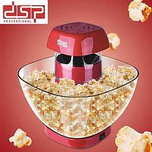 Аппарат для приготовления попкорна DSP КА 2018, DSP, DSP POPCORN, MAKER
