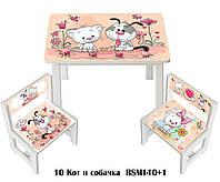 Детский столик и 2 стульчика (усиленный) Кот и собачка ДСП