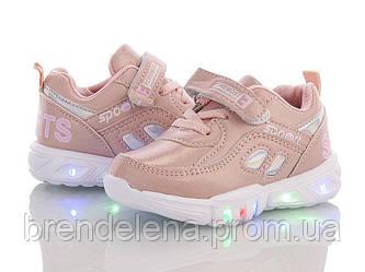 Дитячі кросівки ОВТ для дівчинки р22-23(код 3351-00)