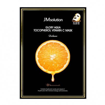 Маска тканевая с витамином С-- JMSolution Glory Aqua Tocopherol Vitamin C Mask, фото 2