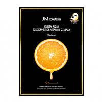 Маска тканевая с витамином С-- JMSolution Glory Aqua Tocopherol Vitamin C Mask