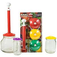 Устройство вакуумного консервирования ВАКС - 6 крышек в комплекте, вакс насос, вакси система, система вакс