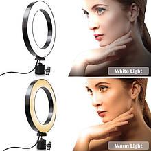 Кільцева LED лампа діаметром 20см без кріплення телефону, живлення від usb без штатива