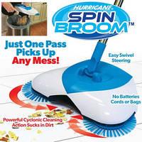 Чудо веник ураган Spin Broom Hurricane, электровеник, електровеник, swivel sweeper g3