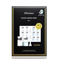 Увлажняющая маска с протеинами плаценты и ланолином JMSolution Placen Lanolin Mask Pure