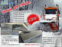 Техпластина (СКРЕБОК) на Отвал / Cкребки резиновые для снегоуборочной техники 250х1000х40мм