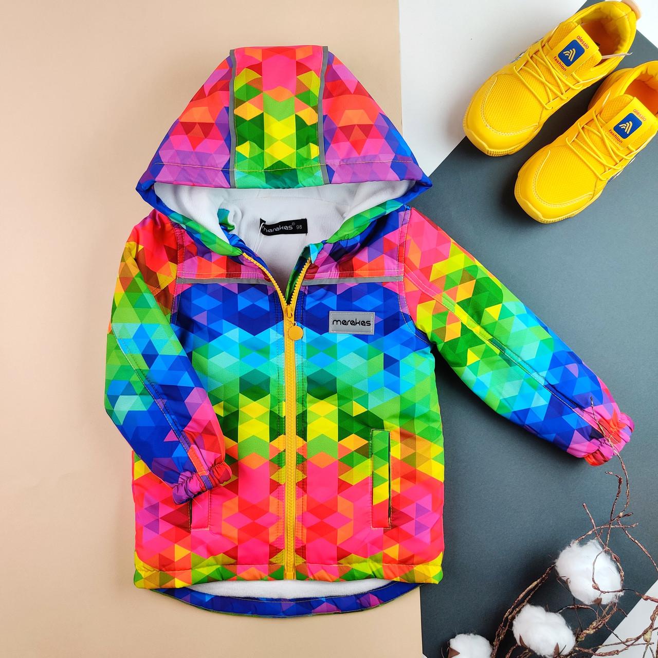 Осенняя детская куртка  86, 92, 98, 104, 110, 116