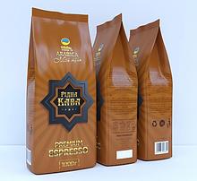 Кофе в зернах Рідна Кава