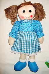 """Кукла мягконабивная, тканевая, """"Кухарочка"""", большая, цвет бирюза"""