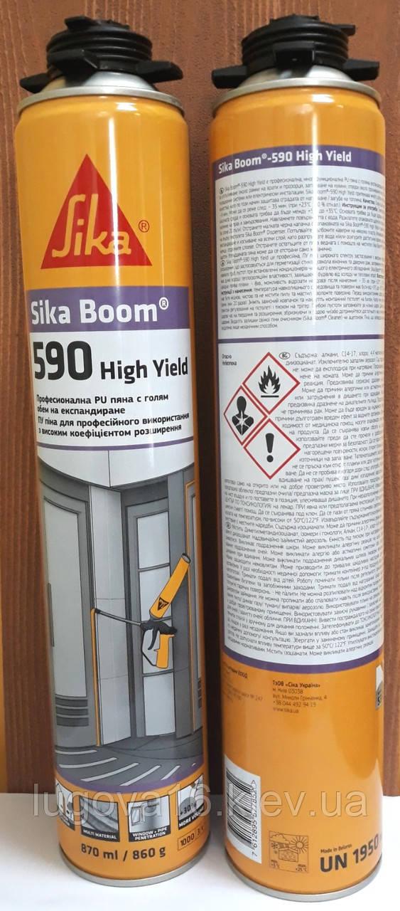 Пена монтажная проф. Sika Boom®-590 High Yield, 870мл