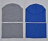 Комплект Kiri-Kiri р.56 черный Синий, фото 4