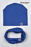 Комплект Kiri-Kiri р.56 черный Синий, фото 9