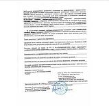 БиоКлин-2 - засіб для дезінфекції та холодної стерилізації інструменту, КОНЦЕНТРАТ, 1000мл, фото 2