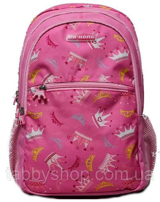 Рюкзак подростковый Dr. Kong Z1200041 Princess розовый