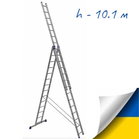 Алюмінієва драбина трисекційна універсальна посилена 3 х 14 ступенів