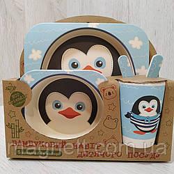 """Набор детской бамбуковой посуды """"Пингвинчик"""" 5 предметов"""
