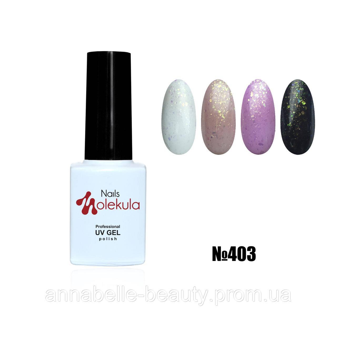 Molekula Гель-лак Galaxy gel 6мл №403