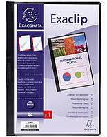 Папка для презентации Exacompta