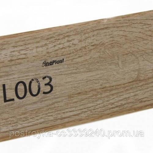 Плинтус напольный пластиковый LinePlast L003 Дуб беленый c центральным кабель-каналом