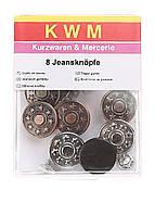 Набор пуговиц-заклепок KWM 8 х 17 мм