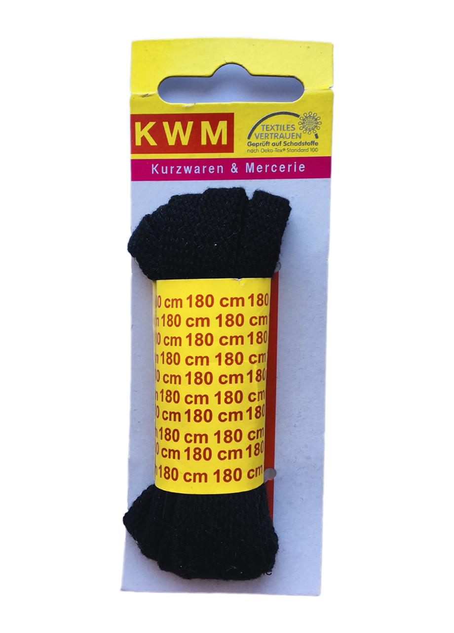 Шнурки черные KWM 150 см