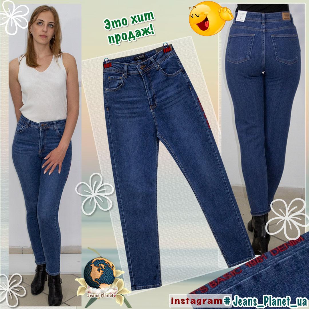 Модні жіночі джинси Мом синього кольору ITS Basic
