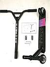 Самокат подростковый трюковый  EXPLORE СALAXY, фото 2