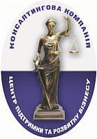 Регистрация и лицензирование ломбардов