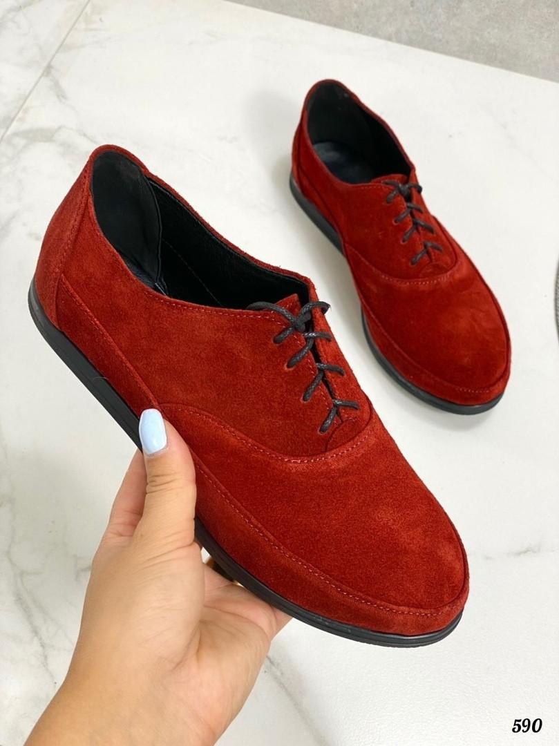 Женские красные замшевые туфли