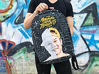 Рюкзак городской качественный модный стильный Антивор с принтом Макс Корж черный, фото 1