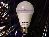 Works LB1230-E27-A60 Лампочка LED (12 Вт), фото 3