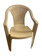 Кресло садовое пластмассовое БЕЖЕВЫЙ