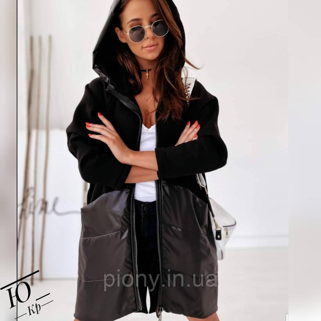 Женская Куртка-Худи с капюшоном