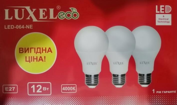 Лампа LED 12Вт E27 Multipack*3шт 4000K (064-NЕ) Luxel