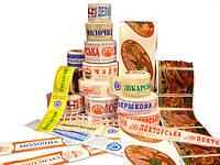 Фал-лента (Фал бумага для маркировки варенных колбас), фото 1