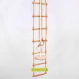 Дитячий набір для шведської стінки з дерева «ПРЕМІУМ» з тарзанкою підвісний мотузковий, фото 3
