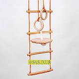 Дитячий набір для шведської стінки з дерева «ПРЕМІУМ» з тарзанкою підвісний мотузковий, фото 4