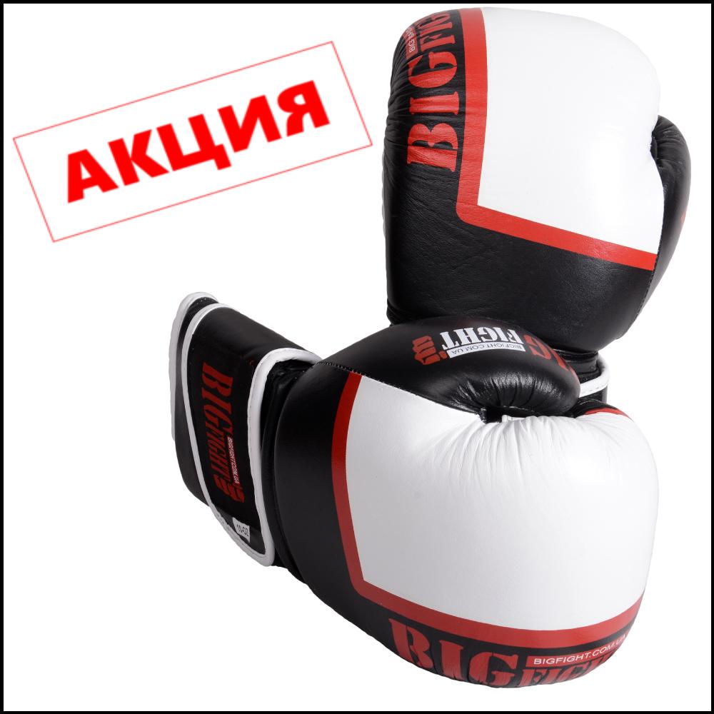 Боксерские перчатки BigFight виниловые 10 oz черно-белые