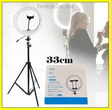 Кільцева LED лампа на штативі Ring Light (33 см). Кільцевий світло для відео,фото.Світлодіодна лампа для селфи