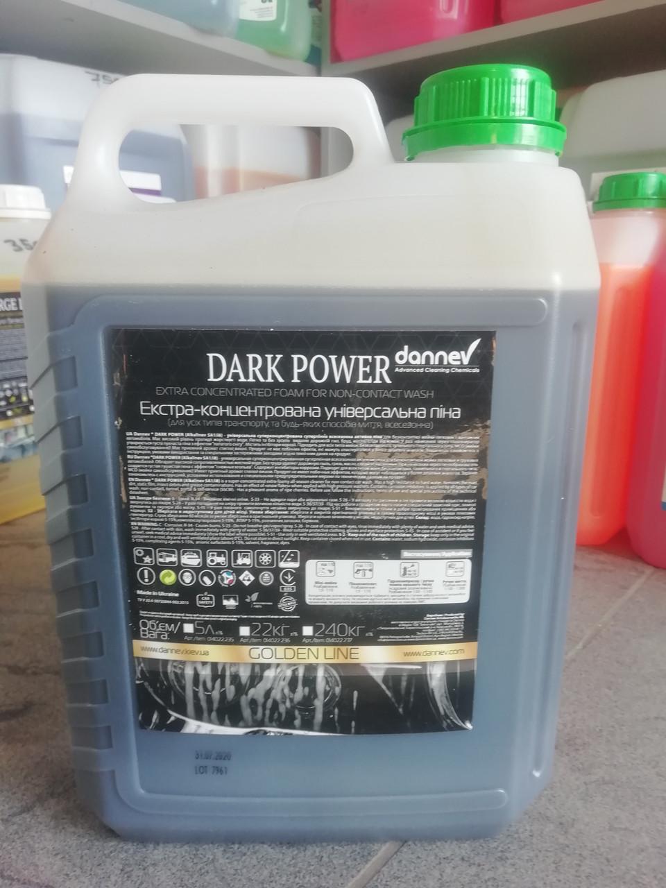Экстра-концентрированная универсальная пена DARK POWER 5 л