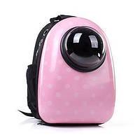 Космический рюкзак-иллюминатор переноска, пластик, 32х42х29 см, горошек розовый