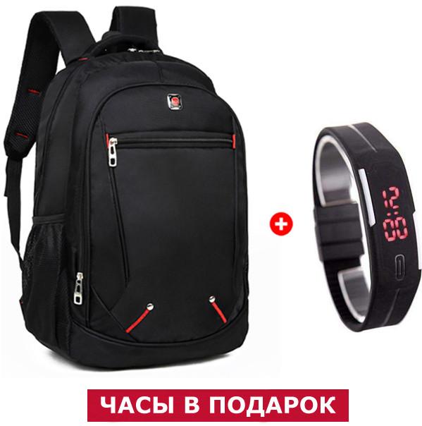 Рюкзак Gravit  25 л, городской, школьный, для ноутбука ( часы в подарок)