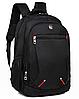 Рюкзак Gravit  25 л, городской, школьный, для ноутбука ( часы в подарок), фото 2
