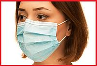 100 ШТ в упаковке!!! Лучшая цена маски медицинские трехслойные с фильтром и вставкой для носа в коробке картон
