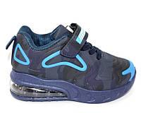 Детская спортивная обувь , стильные кроссовки на мягкой подошве для мальчика